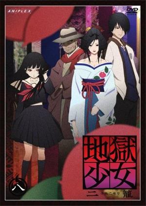 ¿Es tu anime favorito? ¡Defiéndelo! Jigokushoujo2